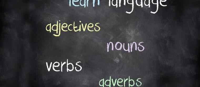 כל הדרכים ללמוד אנגלית